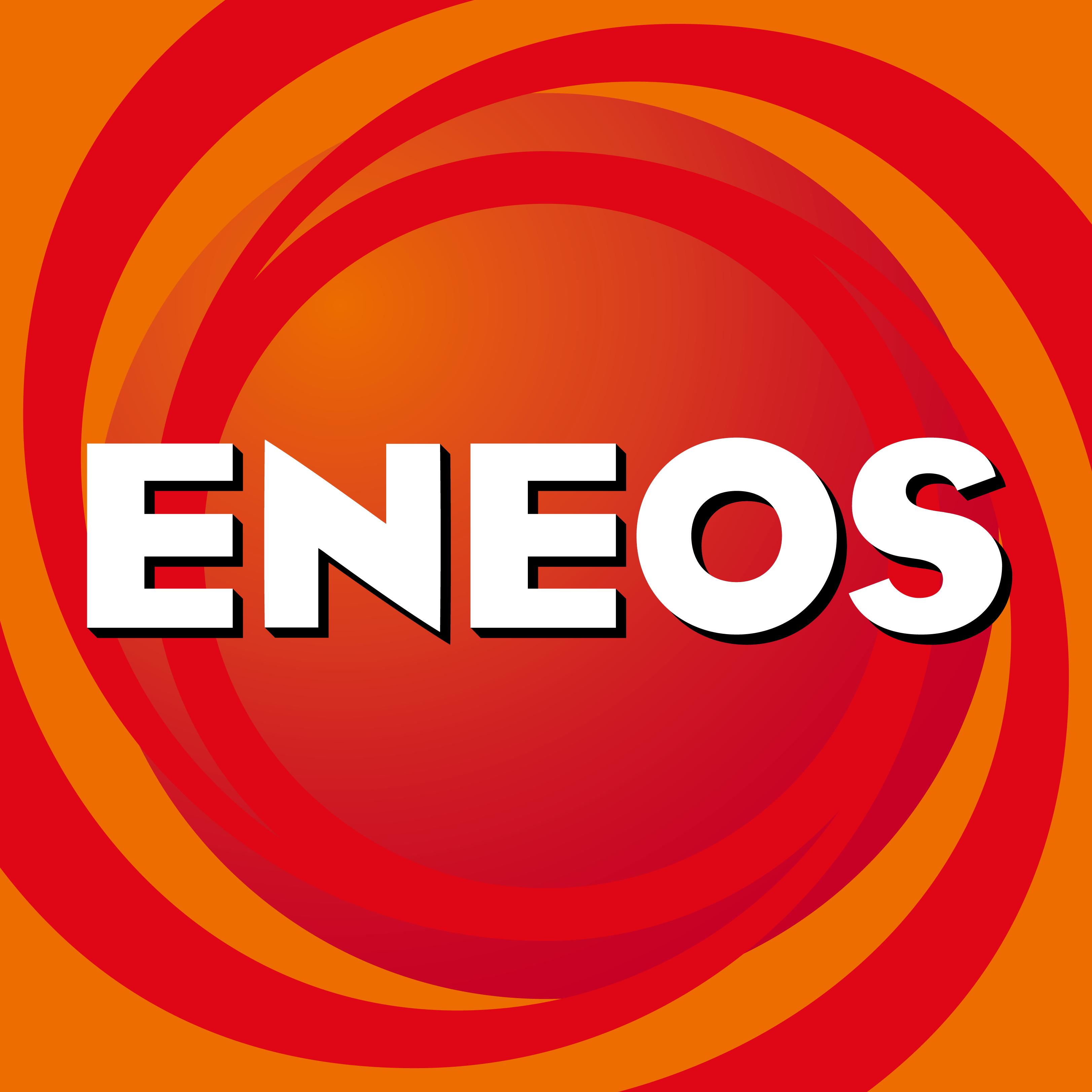 年末 年始 エネオス