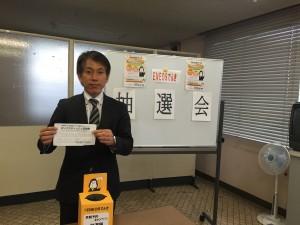 JX 横田マネージャー