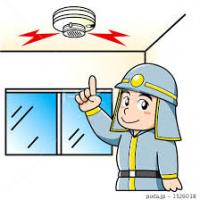 付いてますか?火災報知機
