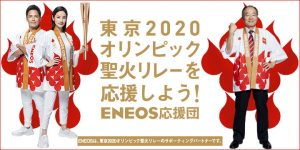 kanto1_000045