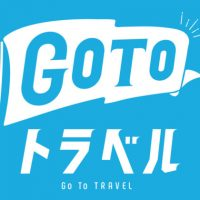 nega_tate_blue-600x420